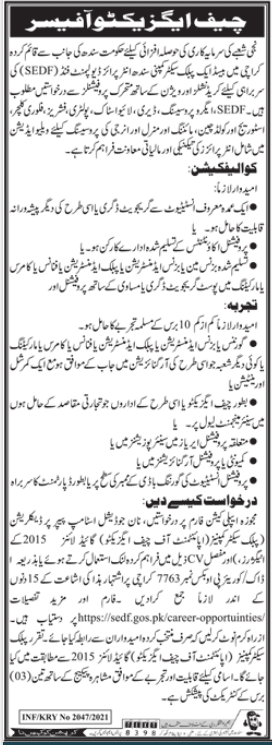 Jobs in Chief Executive Officer CEO in Karachi 2021