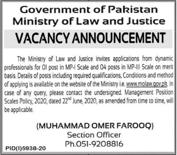 Jobs in Ministry of Law & Justice in Islamabad 2021
