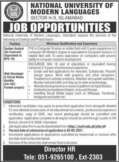 Jobs in National University of Modern Languages NUML For IT Experts 2021