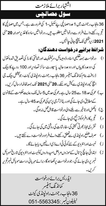 Jobs in Pak Army 36 Punjab Regiment in Rawalpindi Cantt 2021