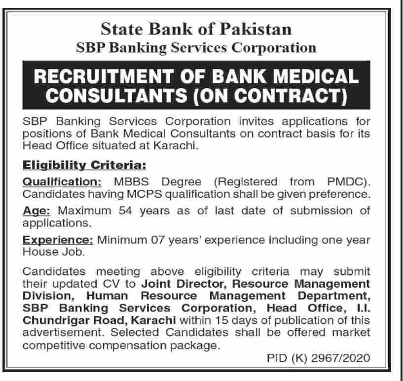 Jobs in SBP Banking Services Corporation For Bank Medical Consultants 2021