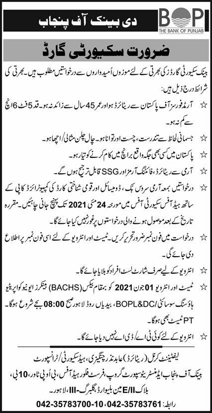 Jobs in The Bank of Punjab BOP For Security Staff in Lahore 2021