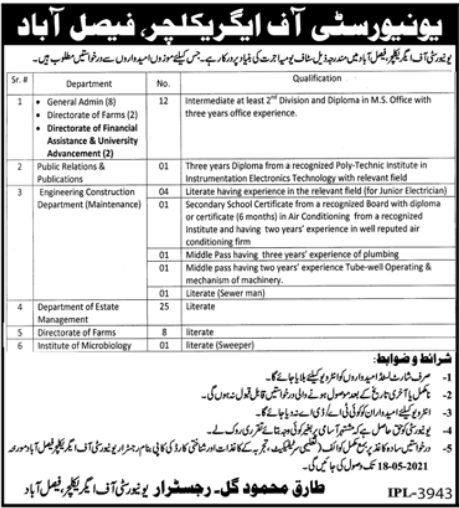 Jobs in University of Agriculture Faisalabad For Miscellaneous Staff 2021