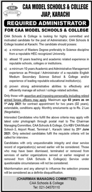 Jobs in CAA Model Schools & College Administrator 2021
