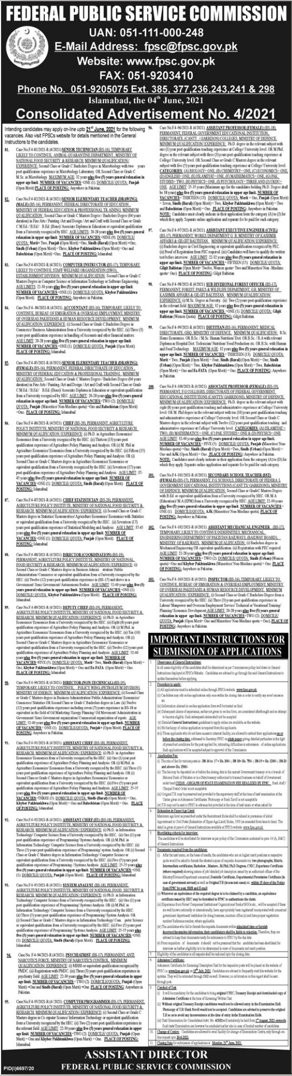 Jobs in Federal Public Service Commission FPSC 2021