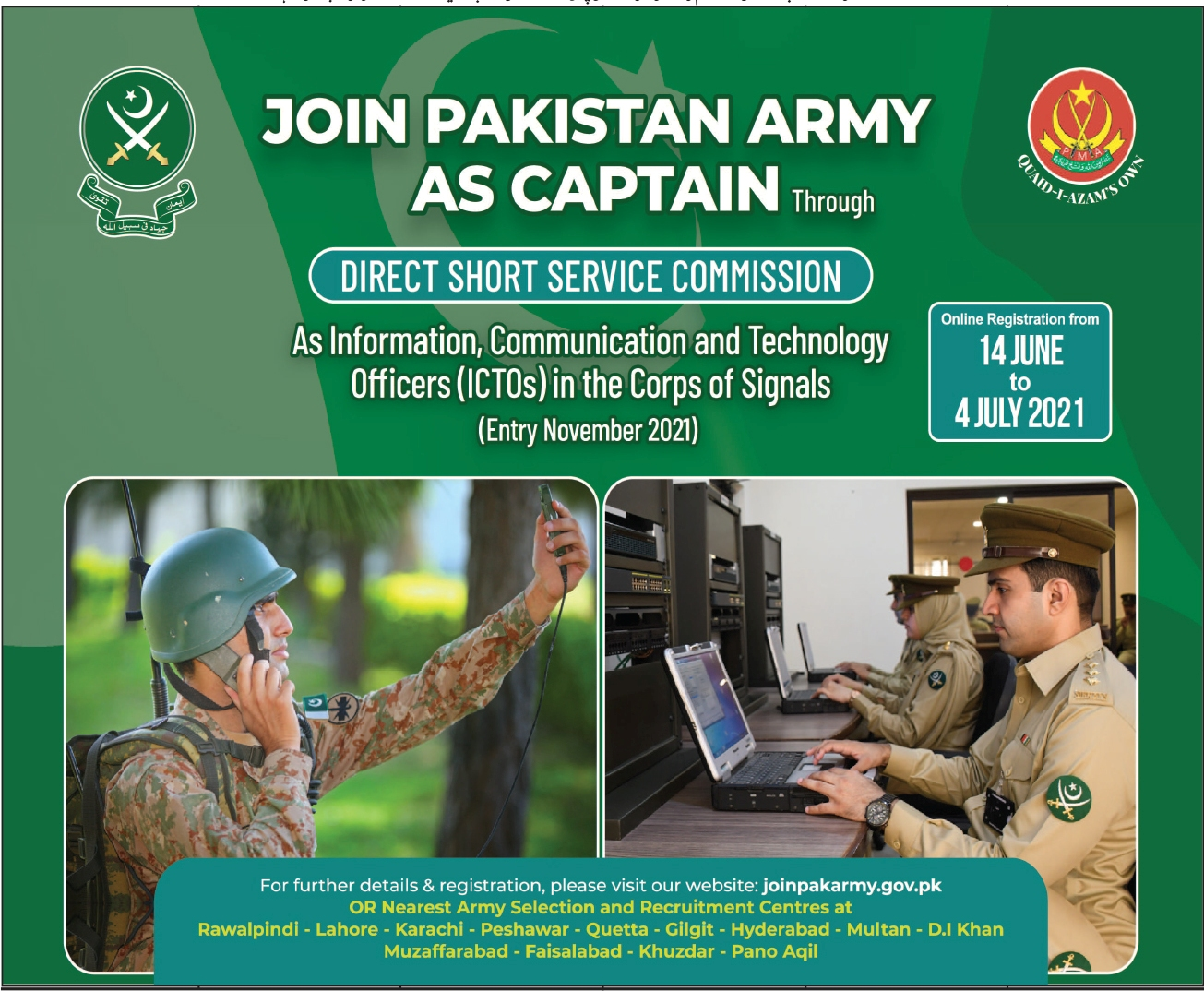 Jobs in Pakistan Army As A Captain Through Direct Short Service Commission 2021