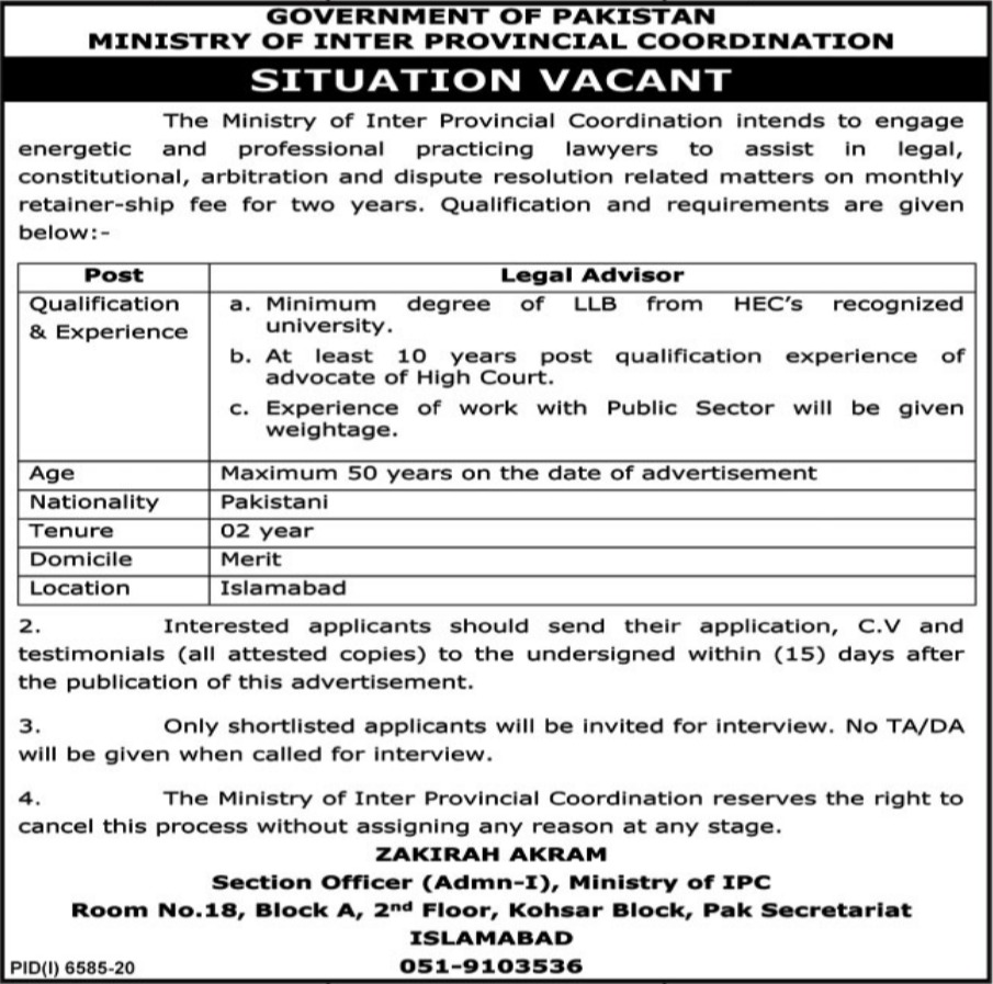 Jobs in Ministry of Inter Provincial Coordination For Legal Advisor 2021