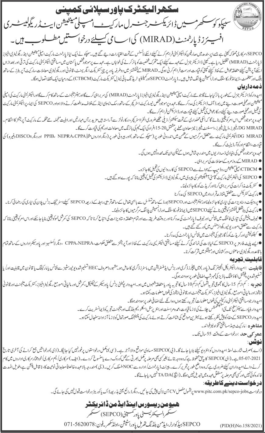 Jobs in Sukkur Electric Power Supply Company For Director General MIRAD 2021