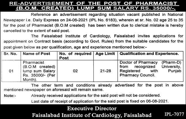 Faisalabad Institute of Cardiology Jobs 2021 For Pharmacists