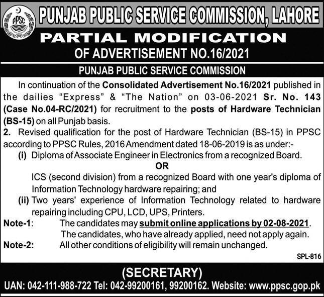 Hardware Technician Job 2021 In Lahore