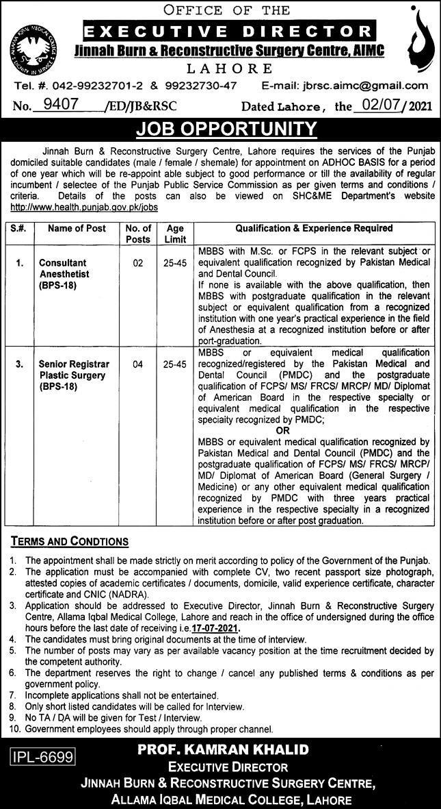 Jinnah Burn & Reconstructive Surgery Centre Jobs 2021 In Lahore
