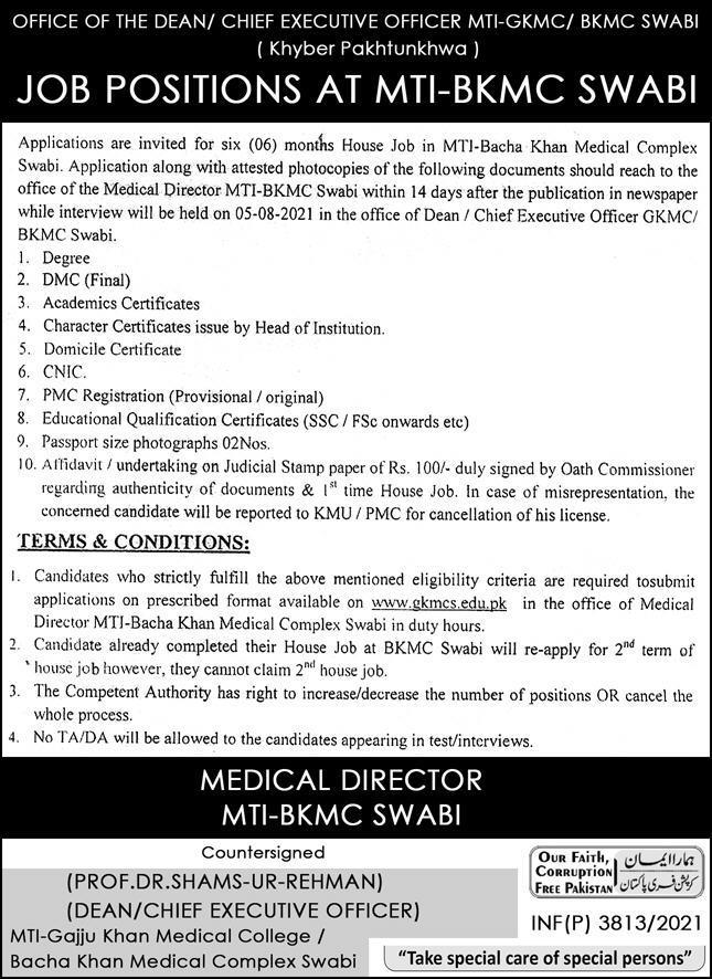 MTI Bacha Khan Medical College Jobs 2021 In Swabi KPK