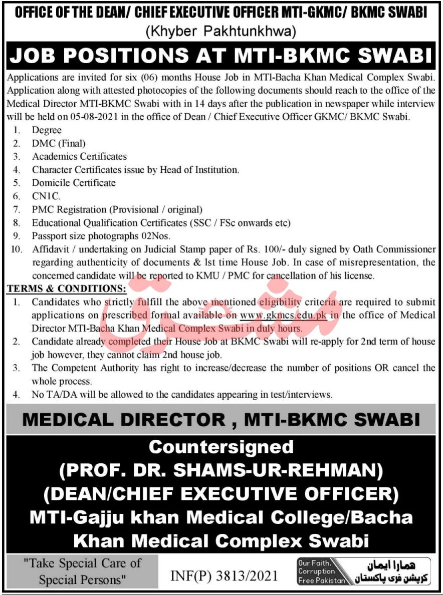MTI Gajju Khan Medical College & Bacha Khan Medical Complex Jobs 2021 in Swabi KPK