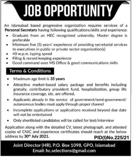 Public Sector Organization Job 2021 For Personal Secretary