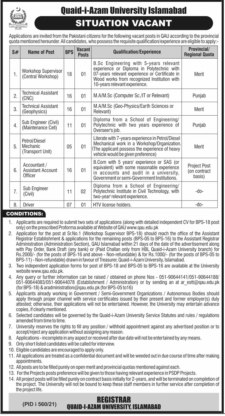 Quaid I Azam University QAU Jobs 2021 In Islamabad