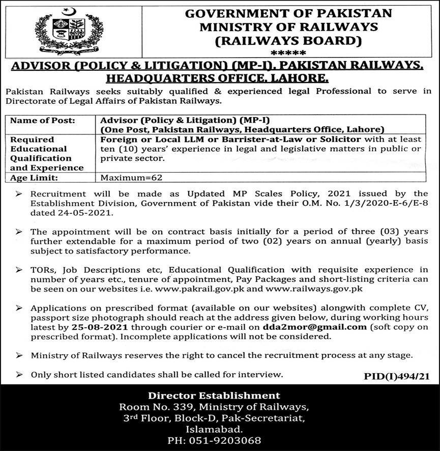 Railways Board Job 2021 For Advisor In Lahore