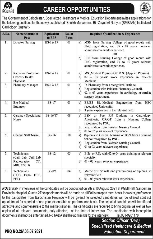 Specialized Healthcare & Medical Education Department Walk In Interviews 2021