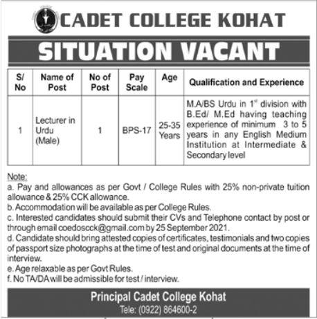 Cadet College Kohat Jobs 2021