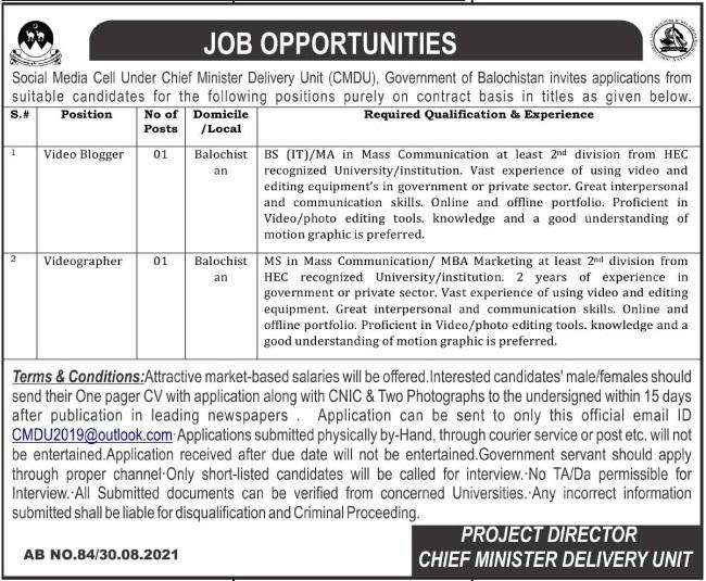 Chief Minister Delivery Unit CMDU Jobs 2021 In Quetta Balochistan
