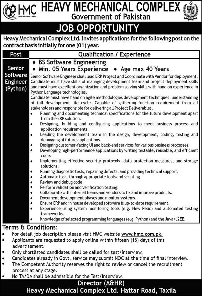 Heavy Mechanical Complex HMC Job 2021 In Taxila