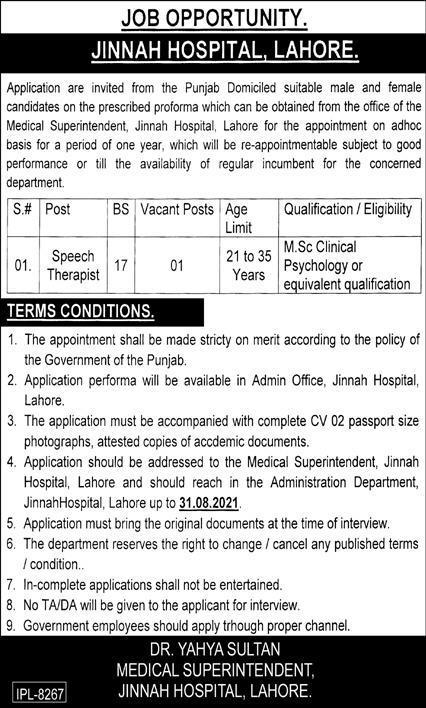 Jinnah Hospital Job 2021 For Speech Therapist