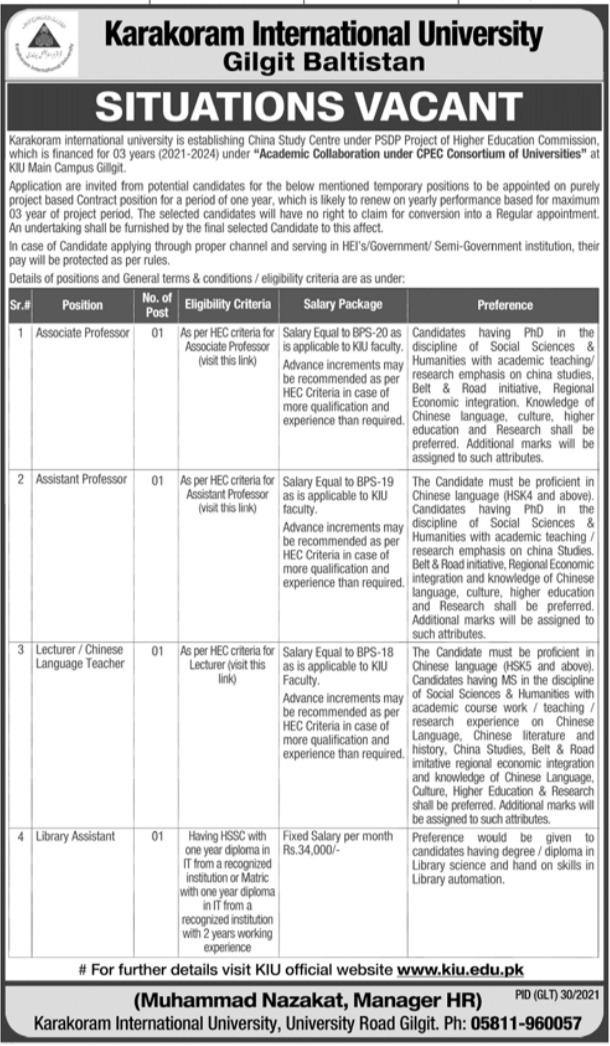 Karakoram International University KIU Faculty Jobs 2021