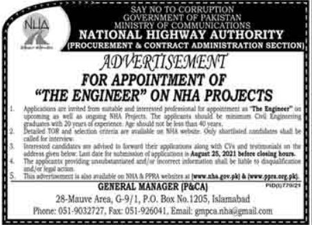 Ministry of Communications Project Engineer Jobs 2021
