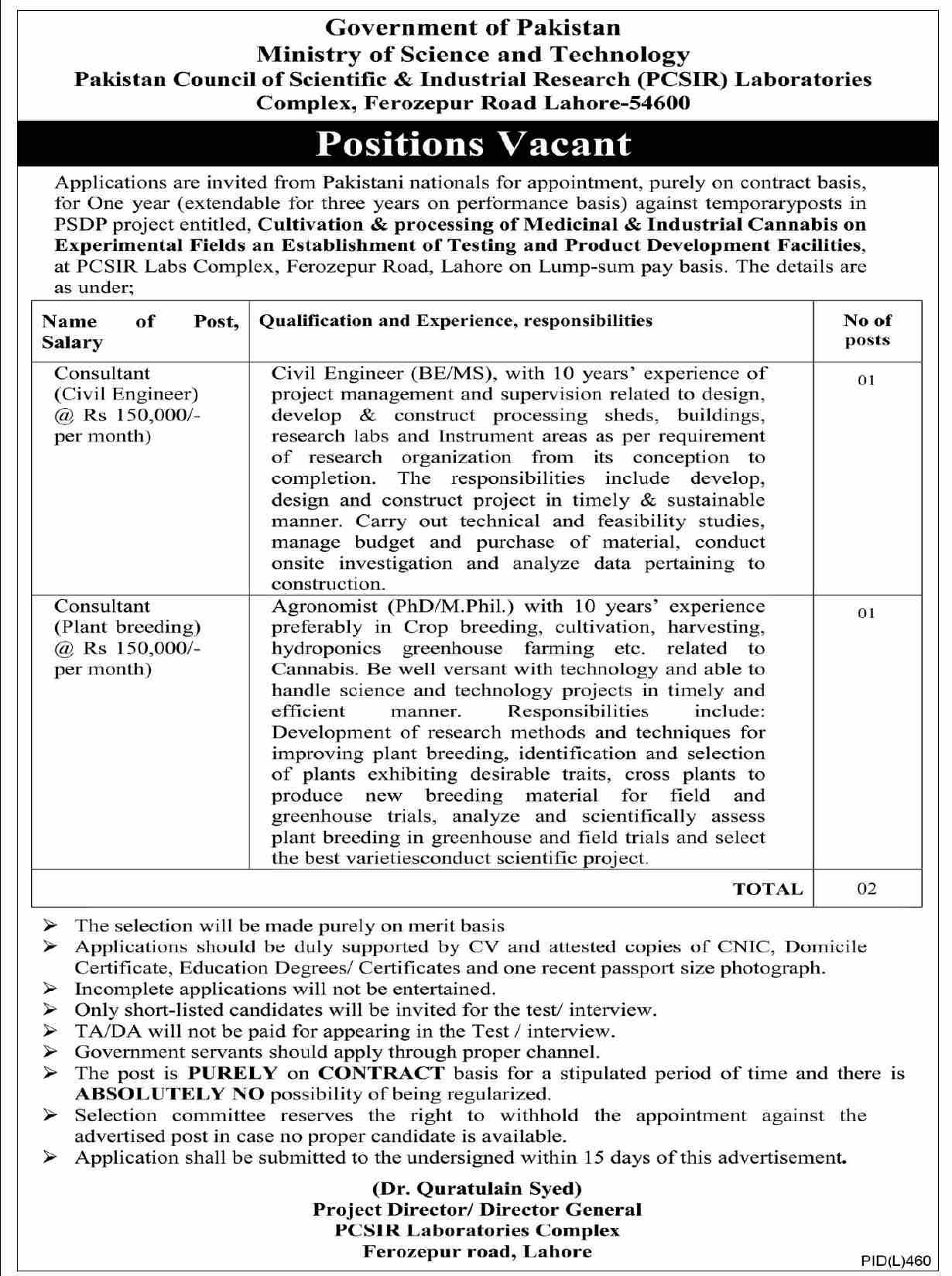 Ministry of Science & Technology Jobs 2021 For Consultants