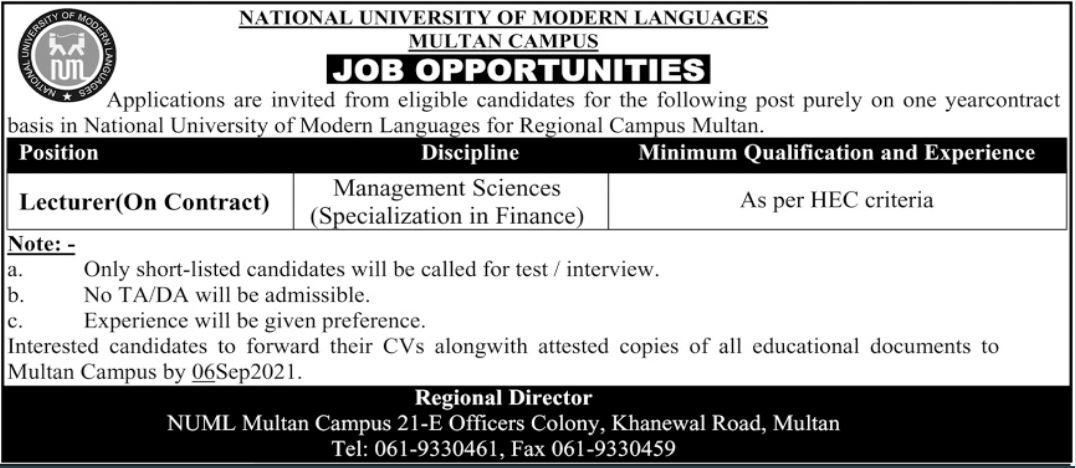 National University of Modern Languages NUML Multan Campus Job 2021