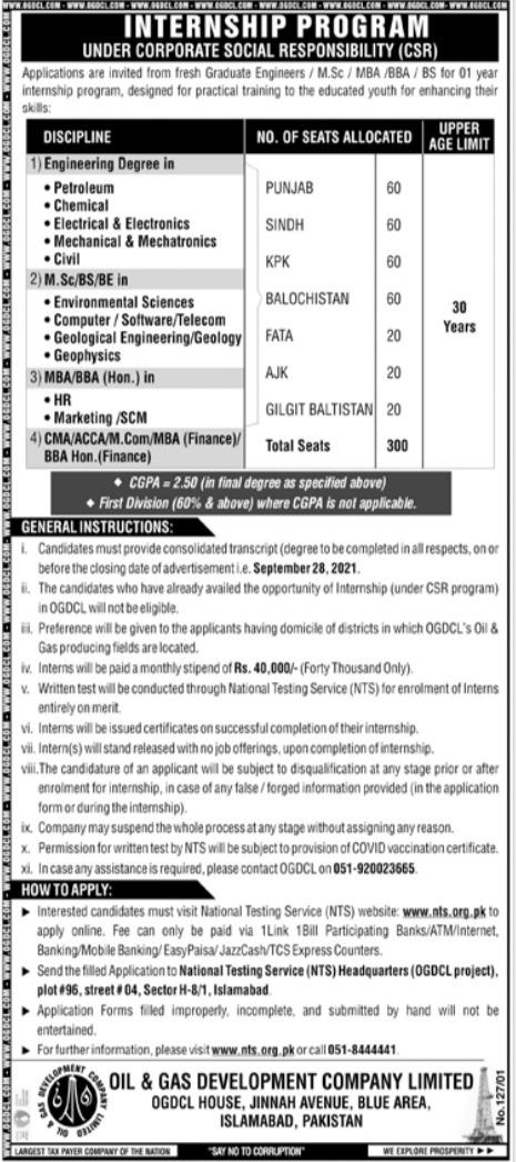 OGDCL Internship Program 2021 Through NTS