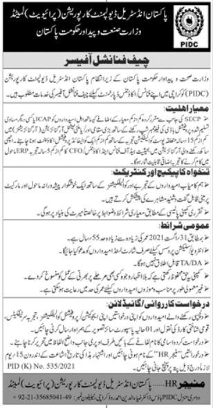 Pakistan Industrial Development Corporation PIDC Karachi Jobs 2021