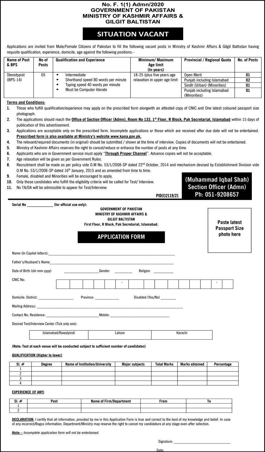 Kashmir Affairs & Gilgit Baltistan Jobs 2021