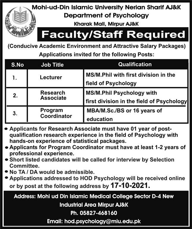 Mohi-ud-Din Islamic University Jobs 2021 are announced and various new vacancies are posted on 12 October, 2021. Mohi-ud-Din Islamic University, Mirpur AJK invites applications from highly qualified, motivated, experienced and professional candidates for the vacant positions of Lecturer, Research Associate, Program Coordinator.
