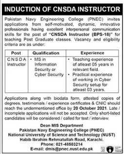 Pakistan Navy Engineering College Jobs 2021