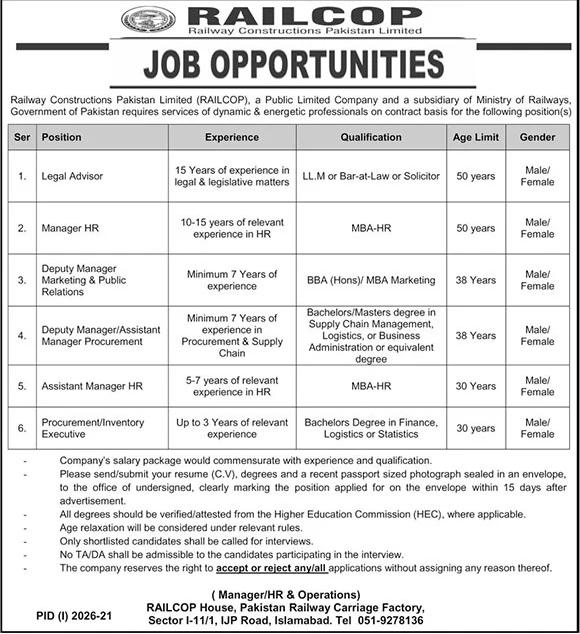 Railway Constructions Islamabad Jobs 2021