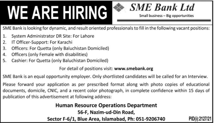 SME Bank Islamabad Jobs 2021